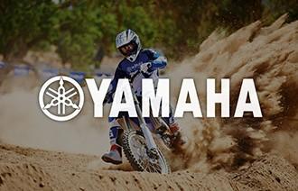 Motocross dealer dirt bike shop dirt bikes on finance for Yamaha store near me